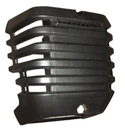 Genuine OEM Echo A232001890 Air Filter Cover Fits PE-2620 SR